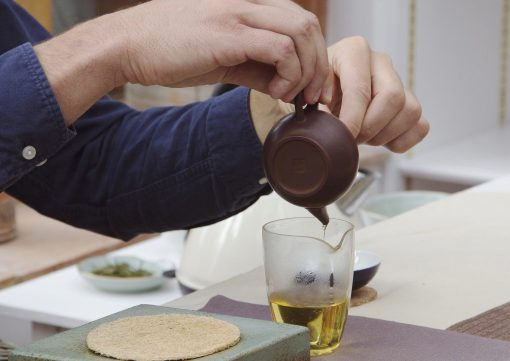 tea events