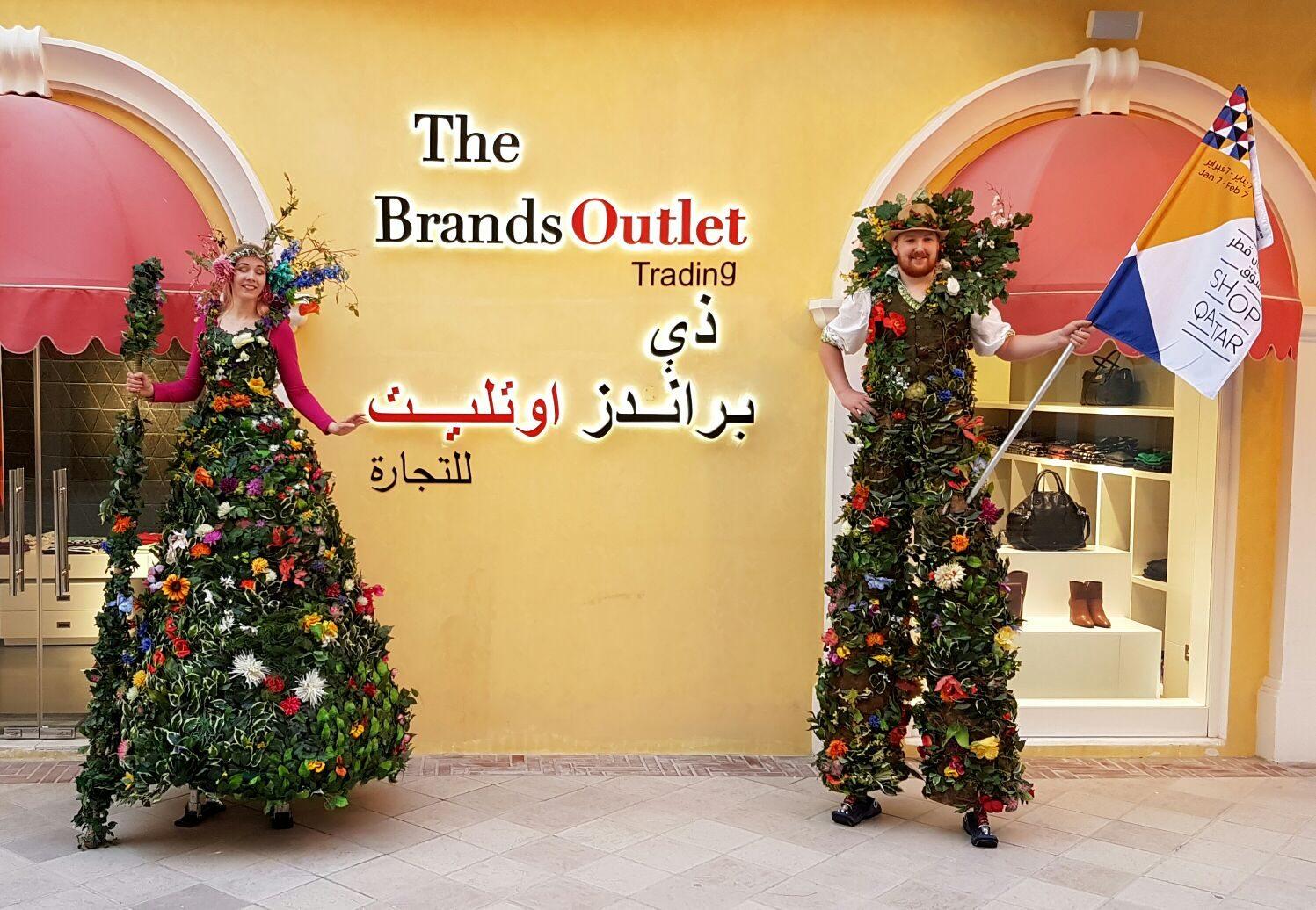 Entertainment Doha